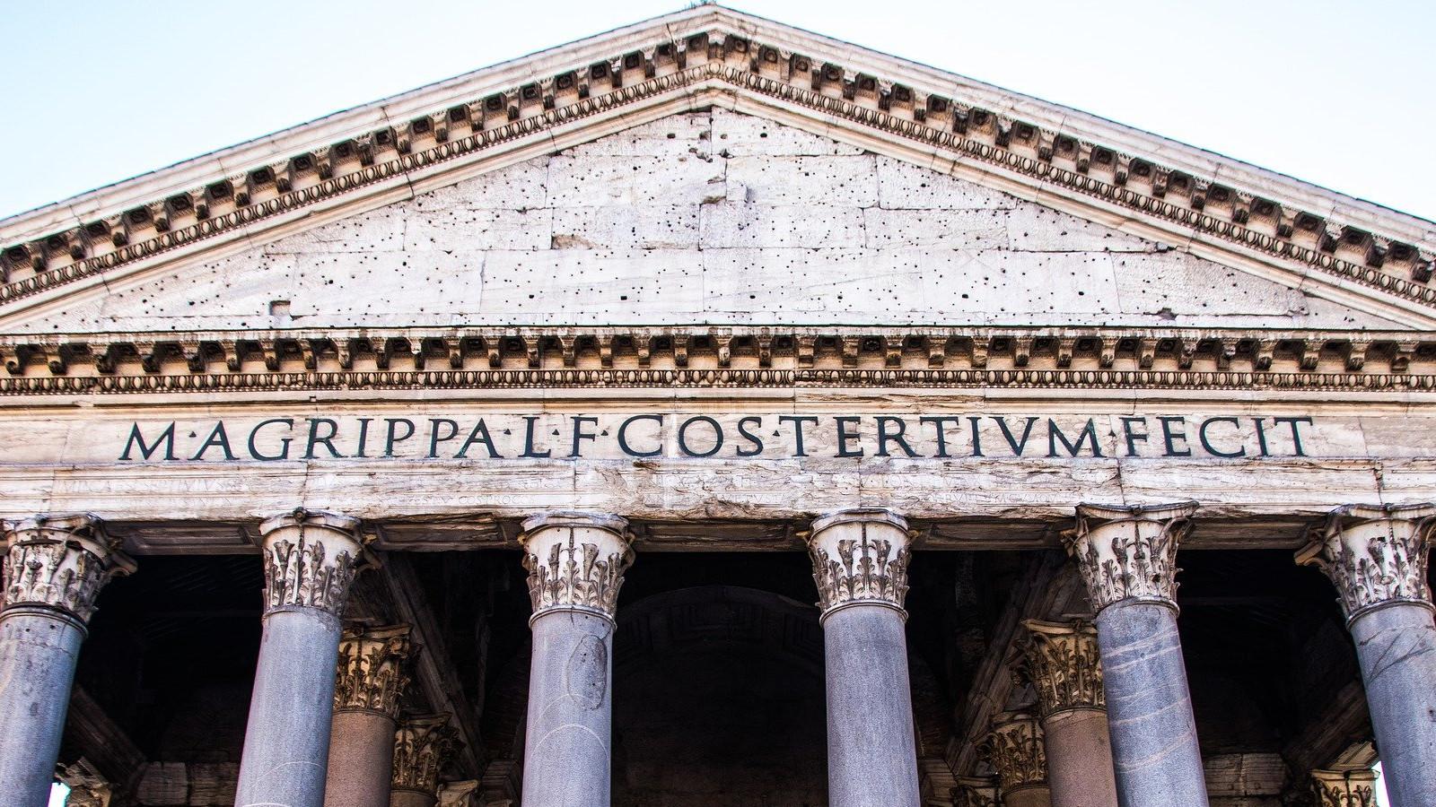 entfällt: Eine virtuelle Reise ins alte Rom